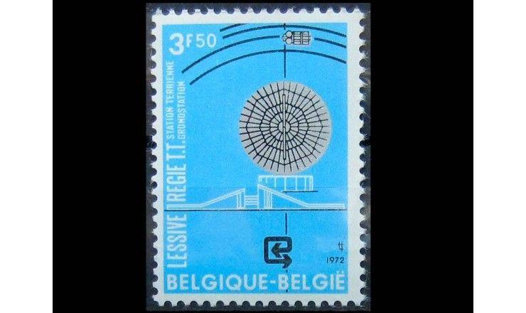 """Бельгия 1972 г. """"Спутниковая связь"""""""