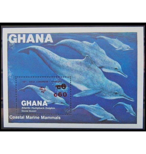 """Гана 1984 г. """"Всемирный почтовый конгресс, Гамбург"""" (надпечатка)"""