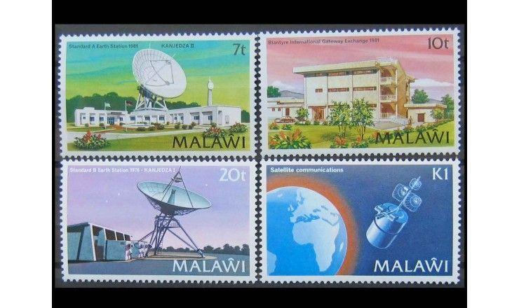 "Малави 1981 г. ""Международная связь"""