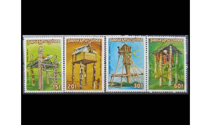 """Папуа-Новая Гвинея 1985 г. """"Церемониальные здания"""""""