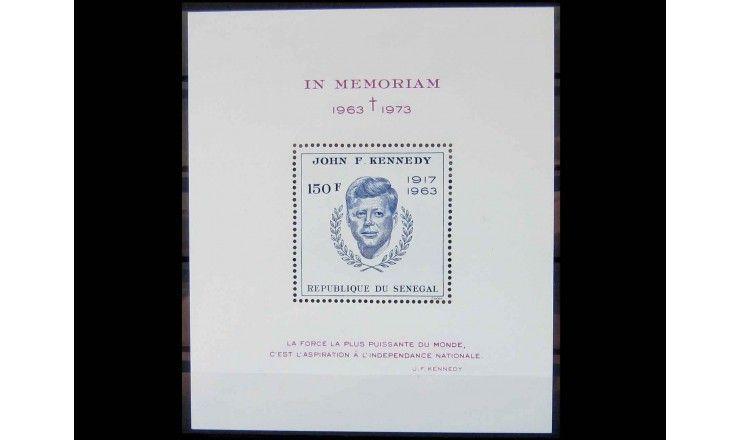 """Сенегал 1973 г. """"10 лет со дня смерти Джона Ф. Кеннеди"""""""