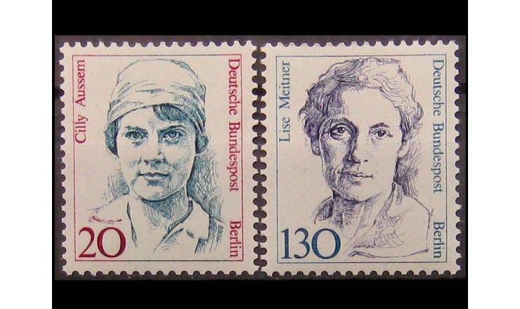 """Западный Берлин 1988 г. """"Женщины в немецкой истории"""""""
