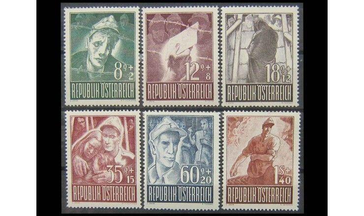 """Австрия 1947 г. """"Военнопленные"""""""