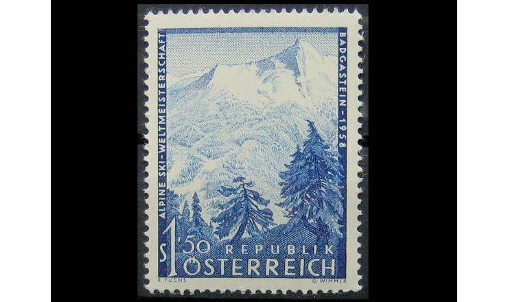 """Австрия 1958 г. """"Чемпионат мира по горнолыжному спорту"""""""