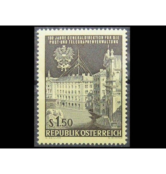 """Австрия 1966 г. """"100 лет Главному управлению почтой и телеграфом"""""""