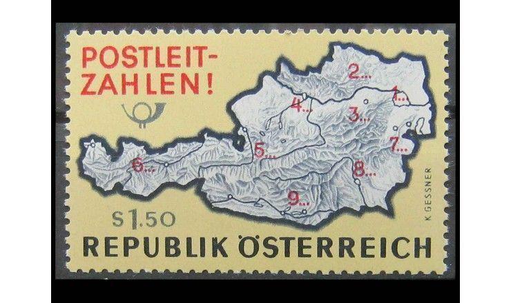 """Австрия 1966 г. """"Введение почтовых индексов"""""""
