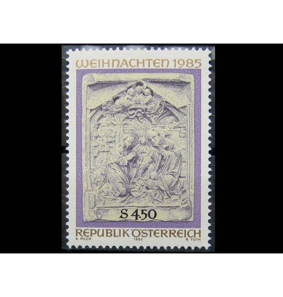 "Австрия 1985 г. ""Рождество"""