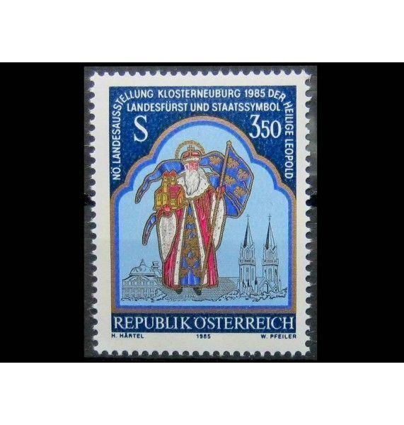 """Австрия 1985 г. """"Выставка """"Святой Леопольд"""", Клостернойбург"""""""