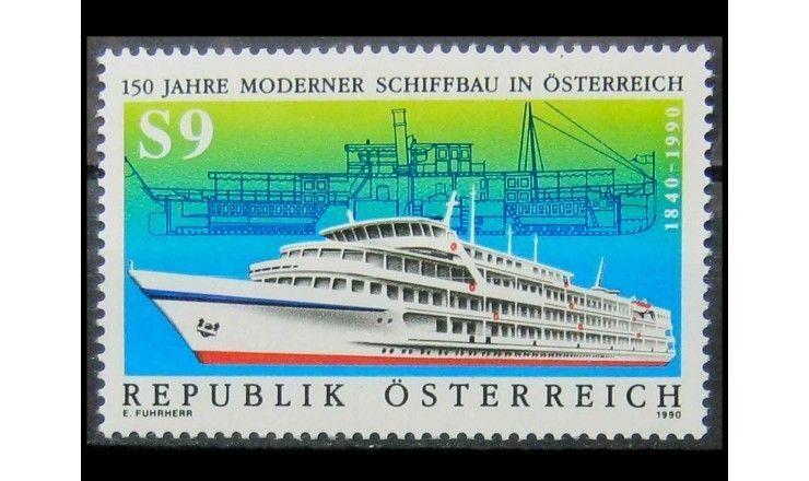 """Австрия 1990 г. """"150 лет современному судостроению в Австрии"""""""