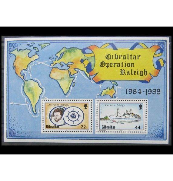 """Гибралтар 1988 г. """"Научно-исследовательская экспедиция """"Операция Raleigh"""""""