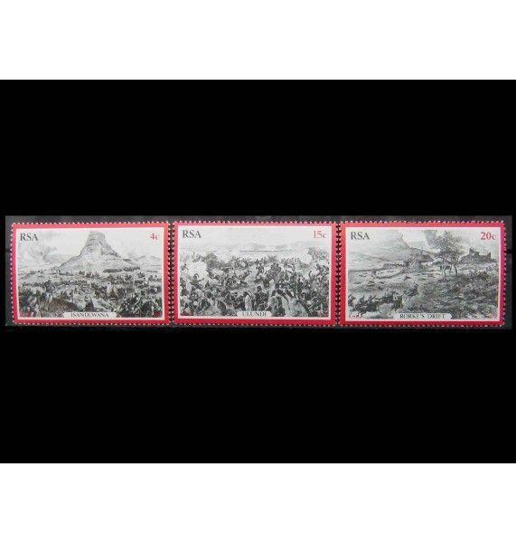 """ЮАР 1979 г. """"Столетие англо-зулусской войны"""""""