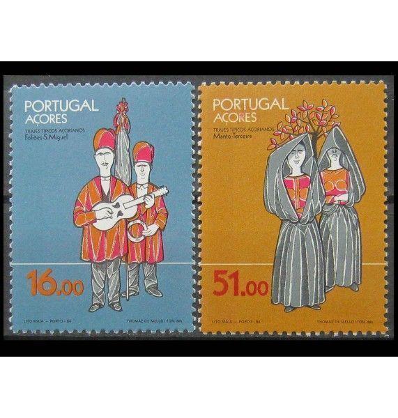 """Азорские острова 1984 г. """"Национальные костюмы"""""""