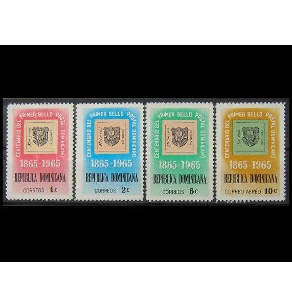 """Доминиканская республика 1965 г.""""100 лет маркам Доминиканской республики"""""""