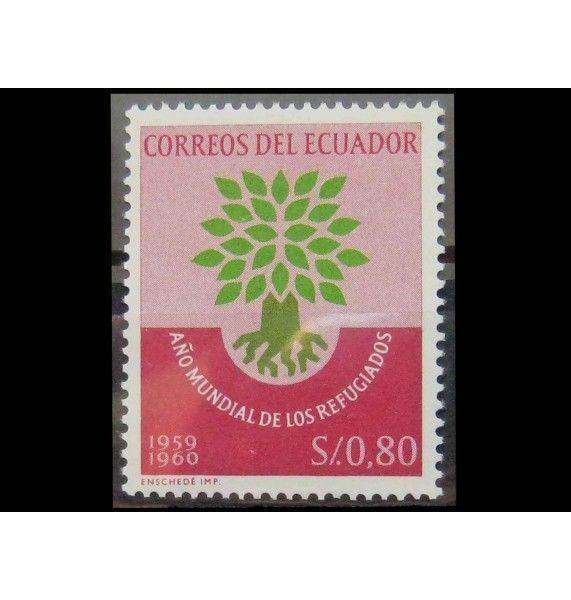 """Эквадор 1960 г. """"Всемирный год беженцев"""""""