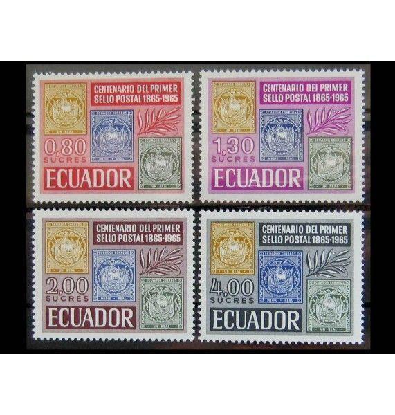 """Эквадор 1965 г. """"100 лет маркам Эквадора"""""""
