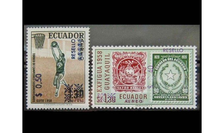 "Эквадор 1969 г. ""Стандартные марки"" (надпечатка)"
