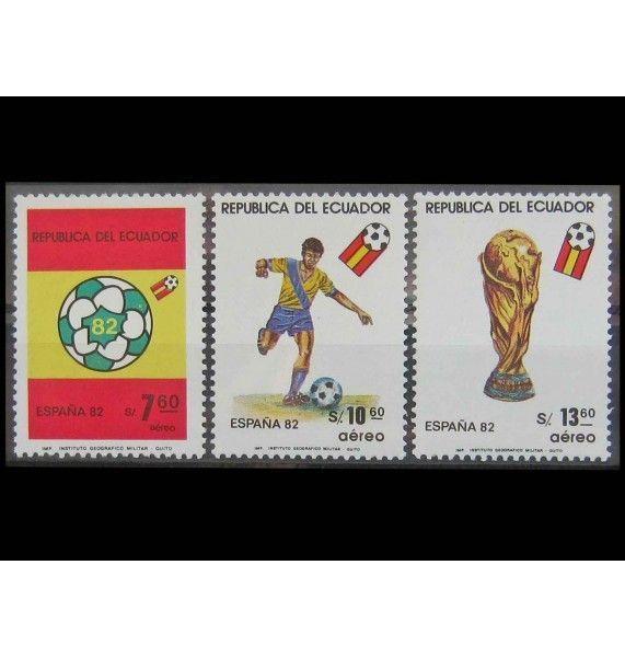 """Эквадор 1981 г. """"Чемпионат мира по футболу 1982, Испания"""""""