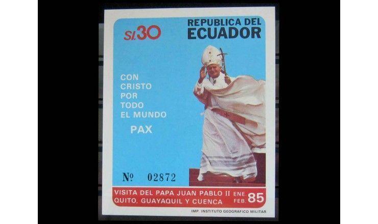 """Эквадор 1985 г. """"Визит Папы Иоанна Павла II"""""""