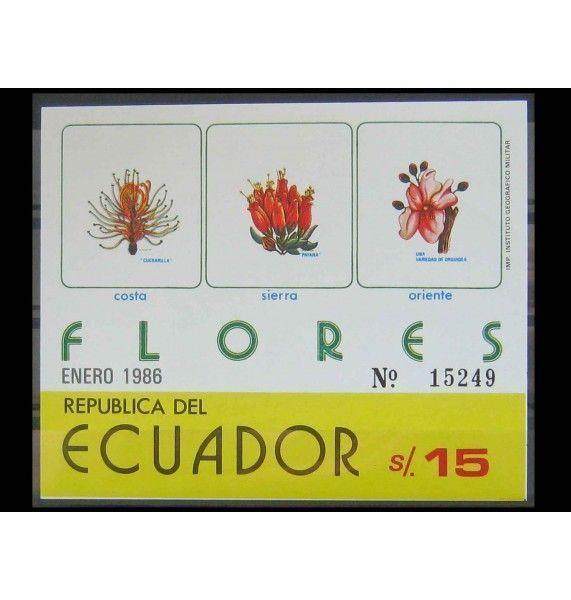 "Эквадор 1986 г. ""Цветы"""