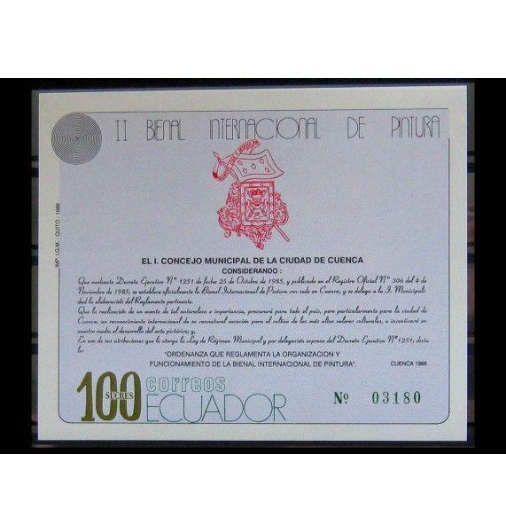 """Эквадор 1989 г. """"Международная выставка картин, Куэнка"""""""