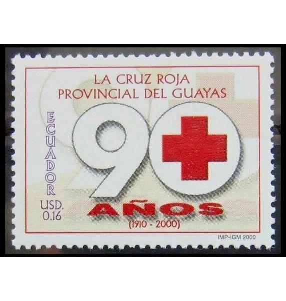 "Эквадор 2000 г. ""90 лет Красному Кресту"""