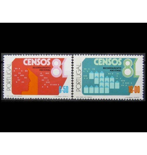 """Португалия 1981 г. """"Перепись населения"""""""