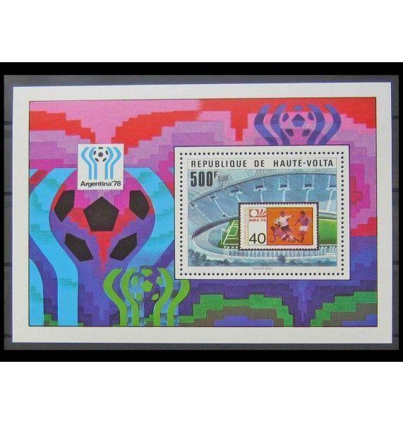 """Республика Верхняя Вольта 1977 г. """"Чемпионат мира по футболу 1978, Аргентина"""""""