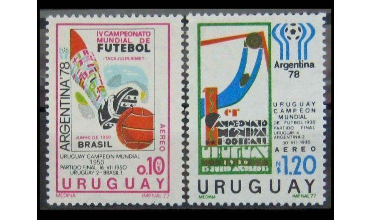 """Уругвай 1977 г. """"Плакаты с Чемпионатом мира по футболу 1978, Аргентина"""""""