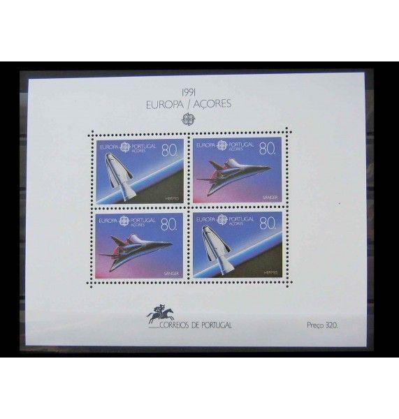 """Азорские острова 1991 г. """"Европа: Космос"""""""