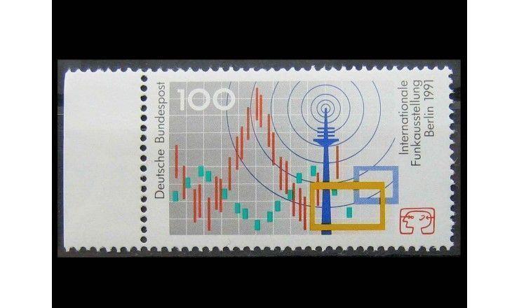 """ФРГ 1991 г. """"Международная выставка электроники (IFA) в Берлине"""""""