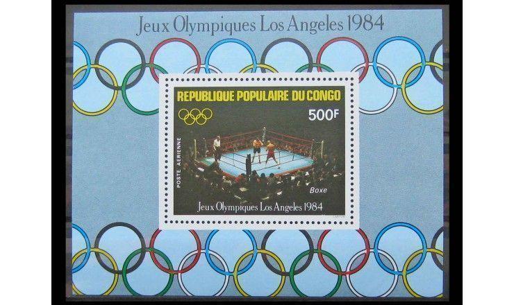 """Народная Республика Конго 1984 г. """"Летние Олимпийские игры, Лос-Анджелес"""""""