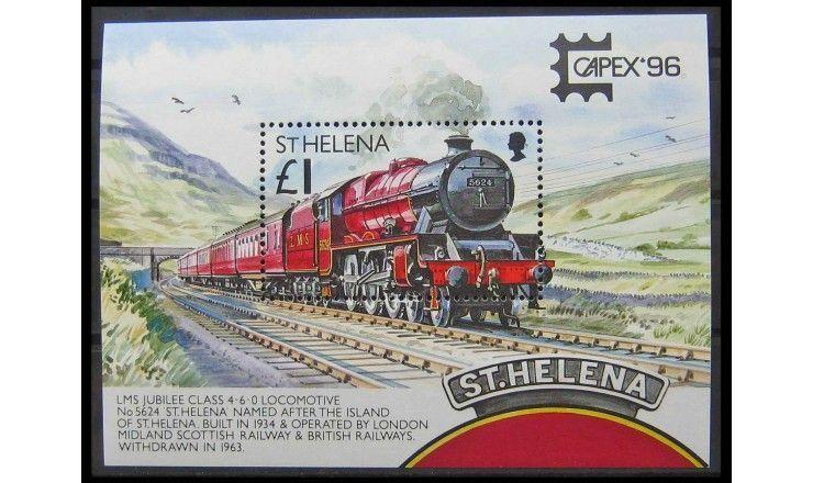 """Остров Святой Елены 1996 г. """"Международная выставка марок в Торонто CAPEX '96: поезда"""""""