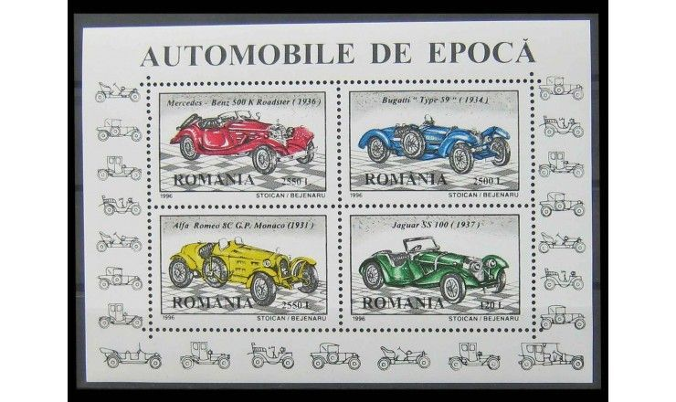 "Румыния 1996 г. ""Ретро автомобили"""