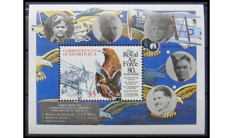 """Доминика 1998 г. """"80 лет Королевским военно-воздушным силам Великобритании"""""""