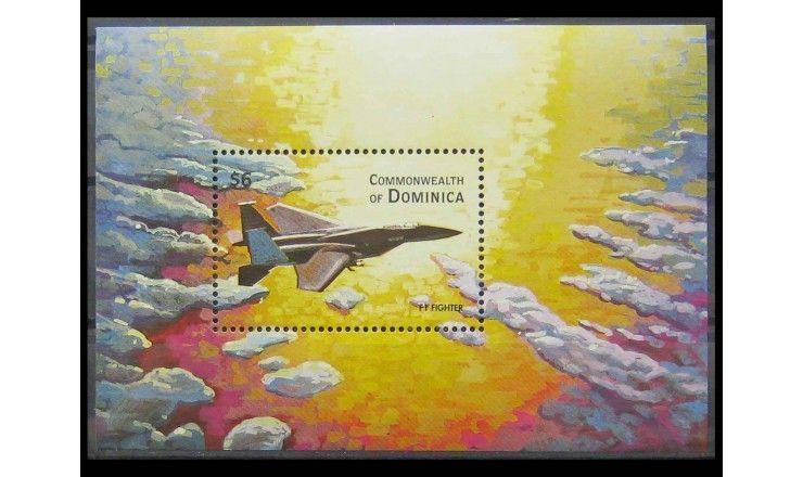 """Доминика 1998 г. """"Самолеты"""""""