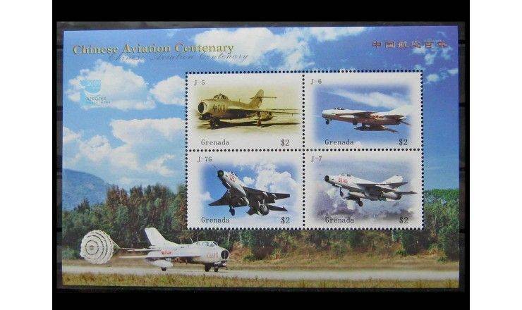 """Гренада 2009 г. """"Столетие китайской авиации"""""""