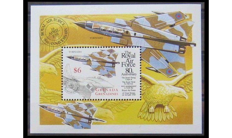 """Гренада и Гренадины 1998 г. """"80 лет Королевским военно-воздушным силам Великобритании"""""""