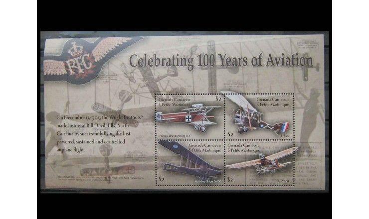 """Гренада Карриаку и Петит Мартиник 2003 г. """"100-летие первого полета братьев Райт"""""""