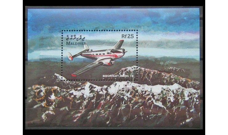 """Мальдивы 1998 г. """"Самолеты"""""""