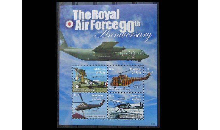 """Мальдивы 2008 г. """"90 лет Королевским военно-воздушным силам Великобритании"""""""