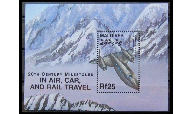 """Мальдивы 2000 г. """"Вехи 20 века: Воздушные, автомобильные и железнодорожные путешествия"""""""
