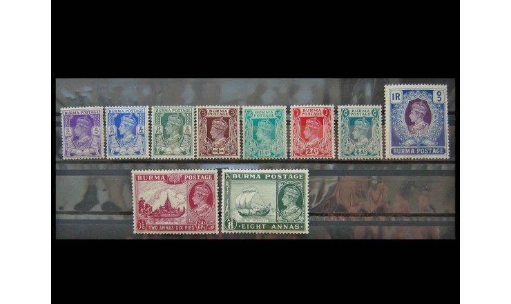 """Бирма (Мьянма) 1938 г. """"Король Георг VI """""""