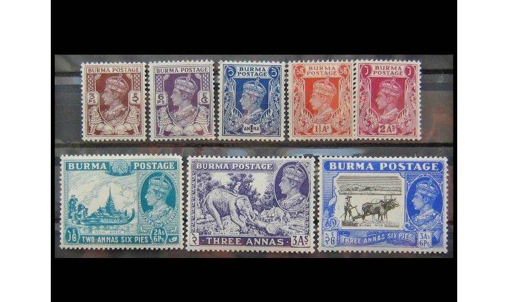 """Бирма (Мьянма) 1946 г. """"Король Георг VI """""""