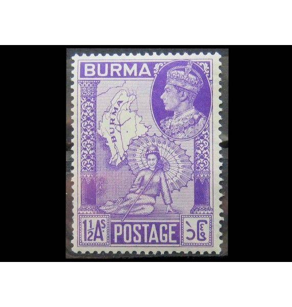 """Бирма (Мьянма) 1946 г. """"Победоносное окончание Второй мировой войны"""""""