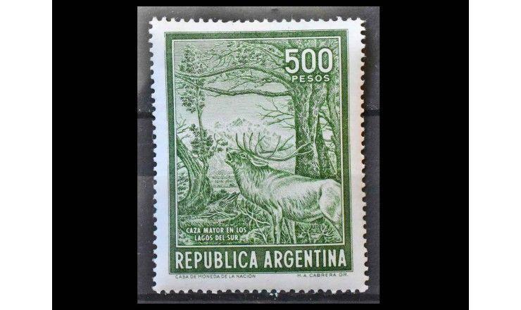 "Аргентина 1974 г. ""Стандартная марка: Фауна"""