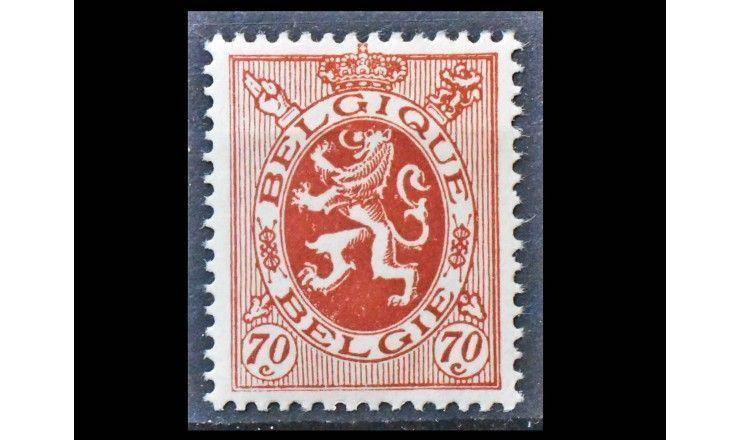 """Бельгия 1930 г. """"Стандартные марки: Геральдический щит"""""""