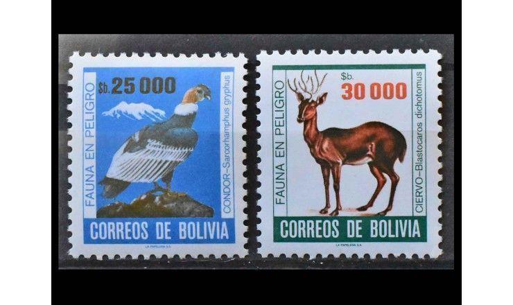 """Боливия 1985 г. """"Редкие животные"""""""