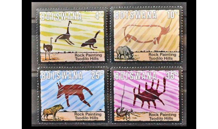 """Ботсвана 1975 г. """"Наскальные рисунки на холмах Цодило"""""""