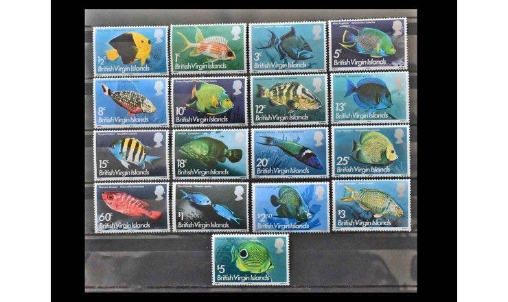 """Британские Виргинские острова 1975 г. """"Стандартные марки: Рыбы"""""""