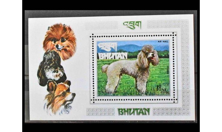 """Бутан 1973 г. """"Породы собак со всего мира"""""""